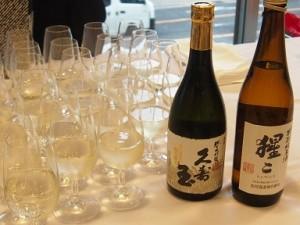 今日のお酒です。毎回料理に合わせた料理がつきます。今日は野村先生のセレクト
