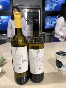 ギリシャ産ワイン