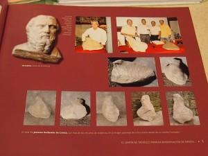 これは生ハムの化石! 形がそのまま残っています!